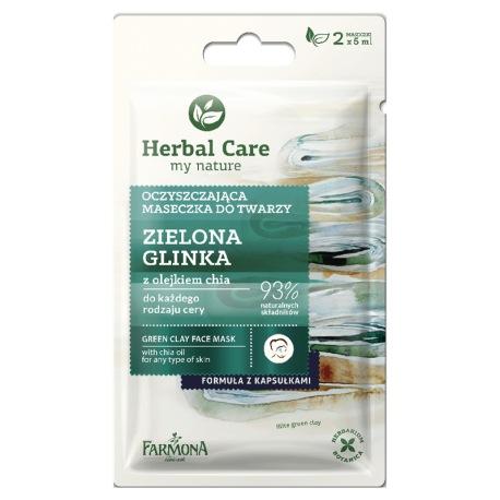 Herbal Care Maseczka oczyszczająca ZIELONA GLINKA 2x5 ml