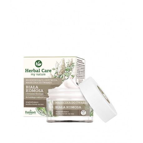 Herbal Care Maseczka BIAŁA KOMOSA, 50ml